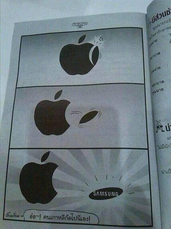 E Assim Nasceu a Samsung...