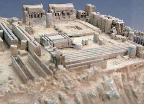 Antiga Civilização Asus