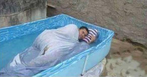 Como Dormir Nesse Calor